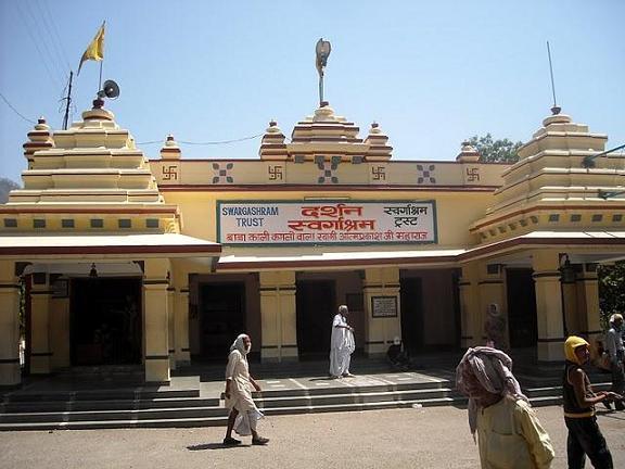 Swargashram