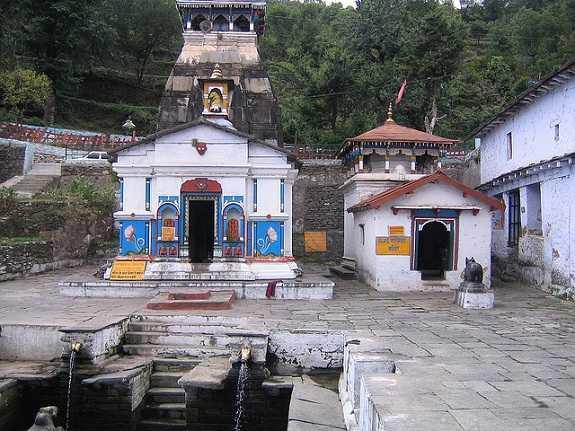 Ardhanarishwar Temple