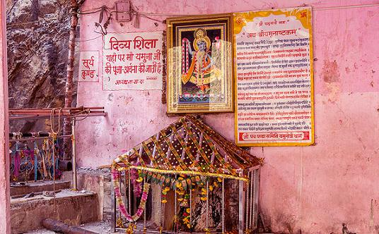 How to Reach Divya Shila Yamunotri by Bus, Train, Car, Flight / Air,