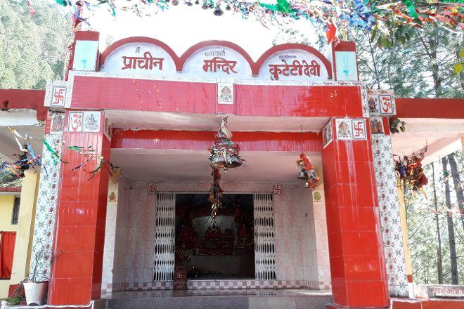 Kuteti Devi Temple