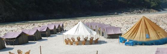 Camp Rapid Zone